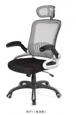 Mesh chair with adjustable rotary nylon armrest